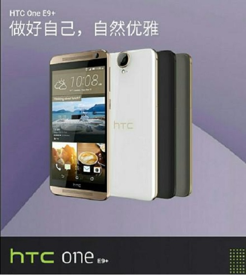htc-one-e9-plus-leaked-1