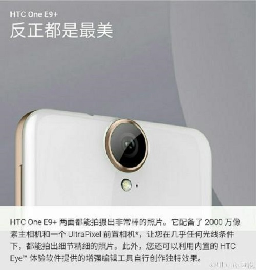 htc-one-e9-plus-leaked-9