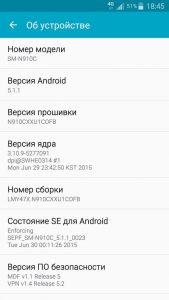 Galaxy Note 4 Android 5.1.1