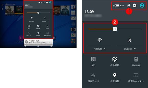 sony xperia z2 z3 android 5.1.1 lollipop