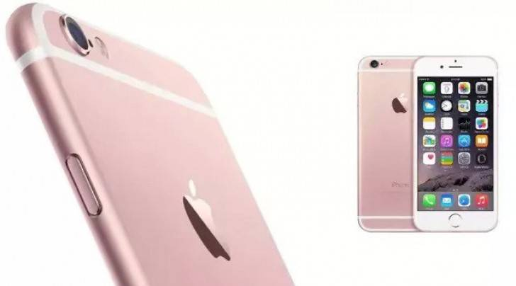 iphone 6s pembe