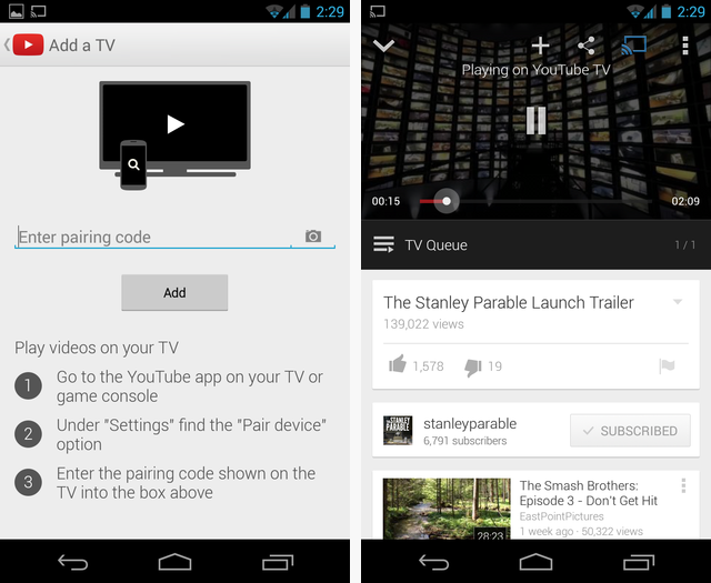 youtube-remote-pairing-android-1