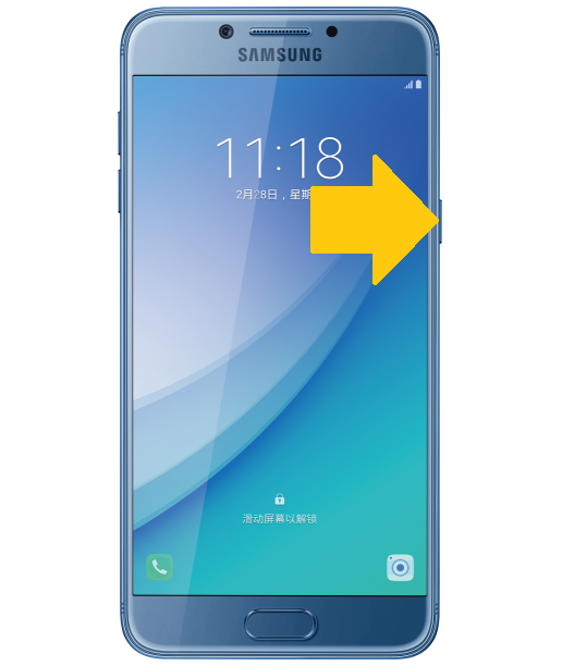 Enter Recovery Mode on Galaxy C5 Pro